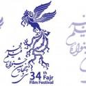 اسامی نامزدهای بخش سودای سیمرغ سی و چهارمین جشنواره فیلم فجر سال ۹۴