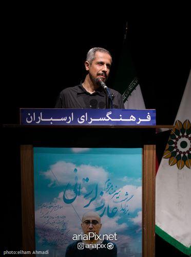 جواد رضویان در چهلم عارف لرستانی