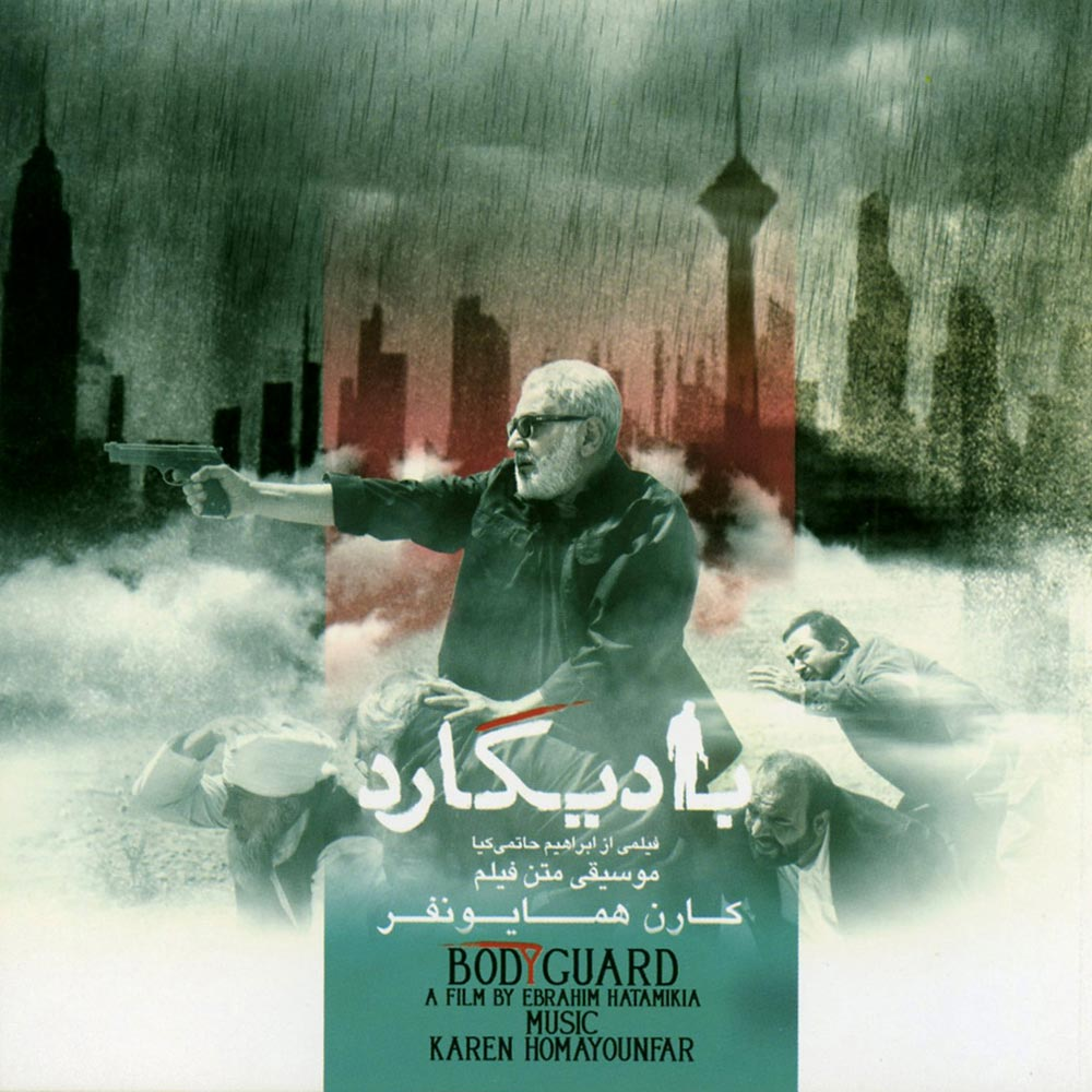 آلبوم موسیقی و اهنگهای فیلم بادیگارد