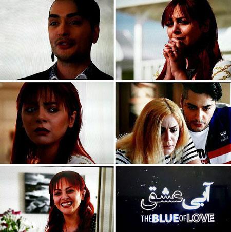 چکامه چمن ماه در سریال ترکی آبی عشق