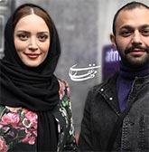 اکران افتتاحیه فیلم آگهی تسلیت