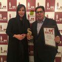 فرهاد اصلانی و مهتاب کرامتی در جشنواره فیلم باتومی گرجستان + جایزه اصلانی