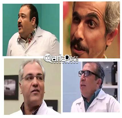 دانلود تیزر سریال در حاشیه به کارگردانی مهران مدیری + زمان پخش