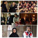 خلاصه داستان و بازیگران سریال دیوار به دیوار +پشت صحنه