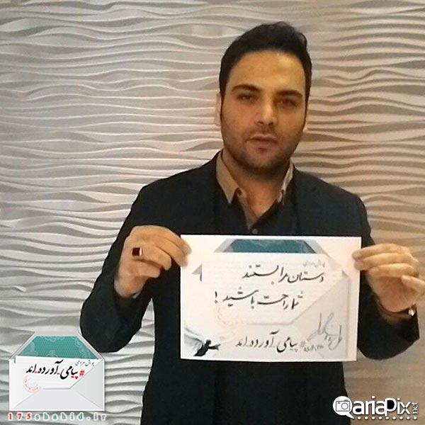 احسان علیخانی کمپین پیامی آورده اند 175 شهید غواص