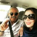 الناز حبیبی در کنار خواهر و پدرش +عکس