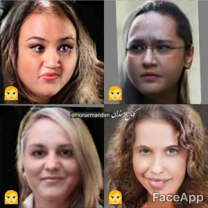 face app download