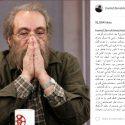 واکنش تند حمید فرخ نژاد به مسعود فراستی +متن نامه