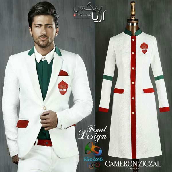 لباس المپیک ایران ریو 2016