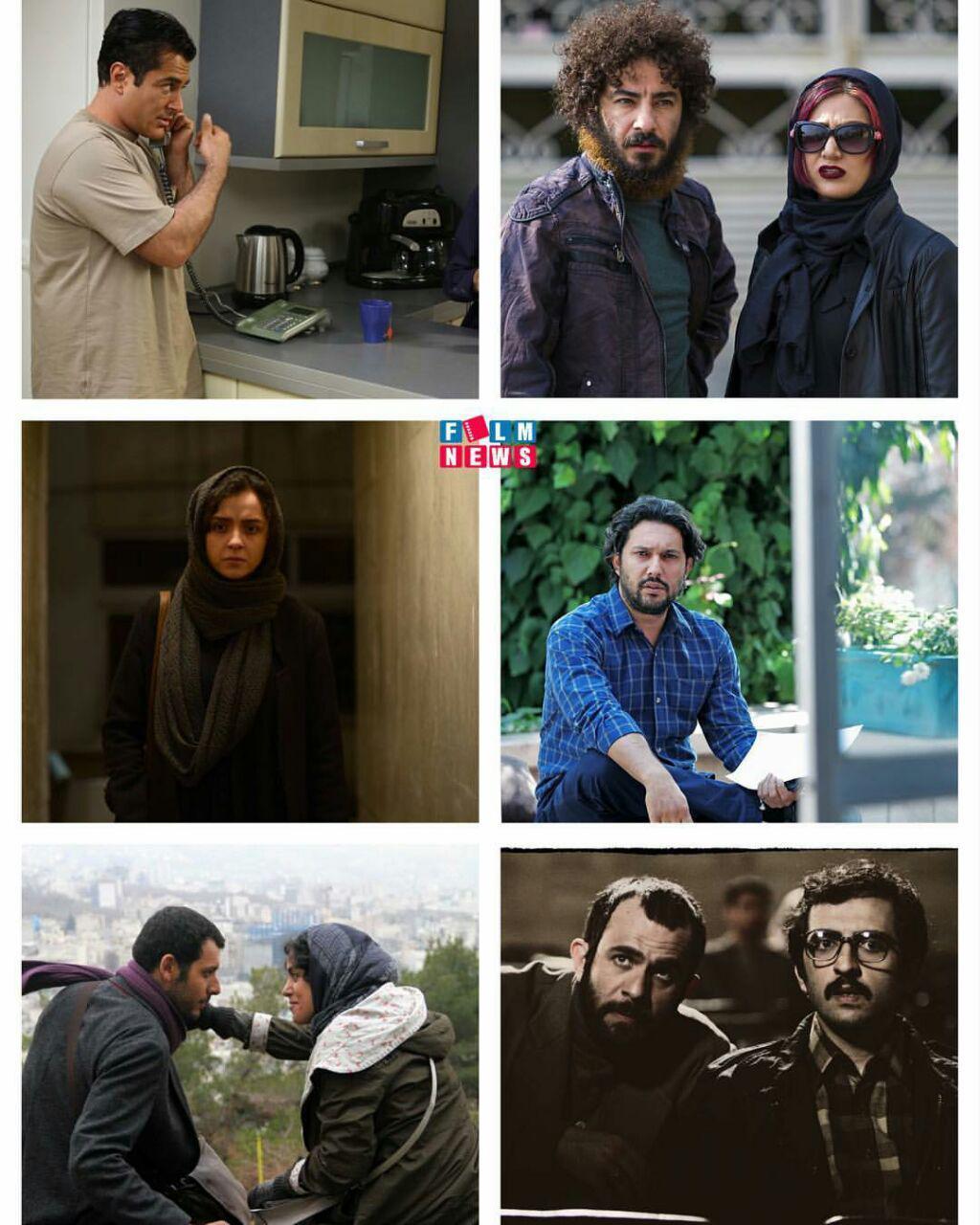 آمار فروش فیلمهای روی پرده سینما و در حال اکران / آبان ماه 95