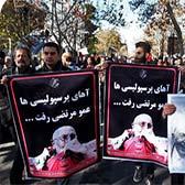 تشییع مرتضی احمدی