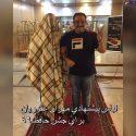 واکنش مهران غفوریان به توهین یک هفته نامه در خصوص تیپ همسرش + عکس