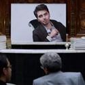 عکس های مراسم ختم علی طباطبایی با حضور بازیگران و هنرمندان