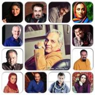 سریال اتاق عمل مهران مدیری