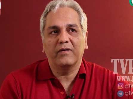 دانلود گفتگو ویدیویی مهران مدیری در سال 96
