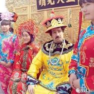 paytakht4-china