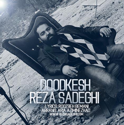 reza-sadeghi-doodkesh