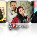 عکسهای روشنک عجمیان و همسرش و دخترشان+بیوگرافی و گفتگو با او