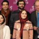 عکسهای مراسم فرش قرمز فیلم سیانور با حضور عوامل و بازیگران