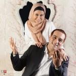 عکسهای یاسمینا باهر و همسرش امیریل ارجمند