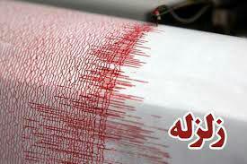 جزئیات زلزله مشهد امروز فروردین 96