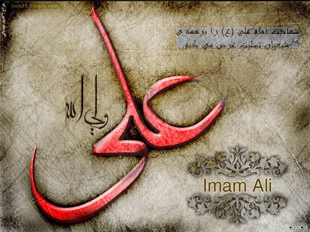عکس هاي پس زمينه شهادت امام علي (ع),تصاوير ويژه شب هاي قدر
