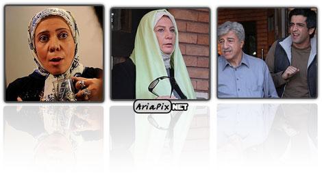 عکسهای سریال تهران پلاک یک