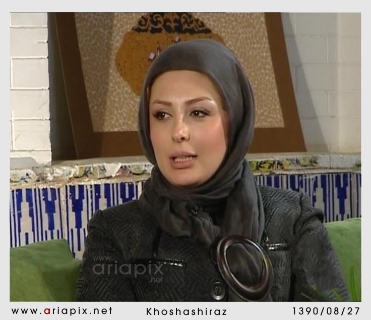 نبوشا ضیغمی , Niousha Zeighami , نیوشا ضیغمی در شیراز