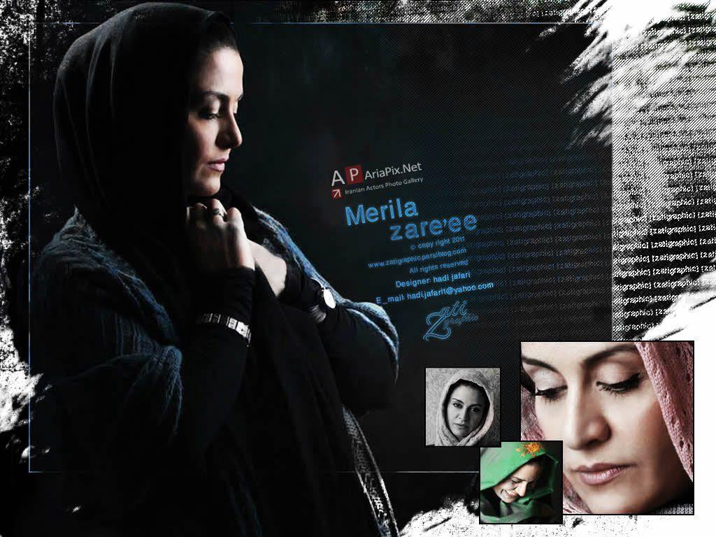 پوستر جدید بازیگران مریلا زارعی