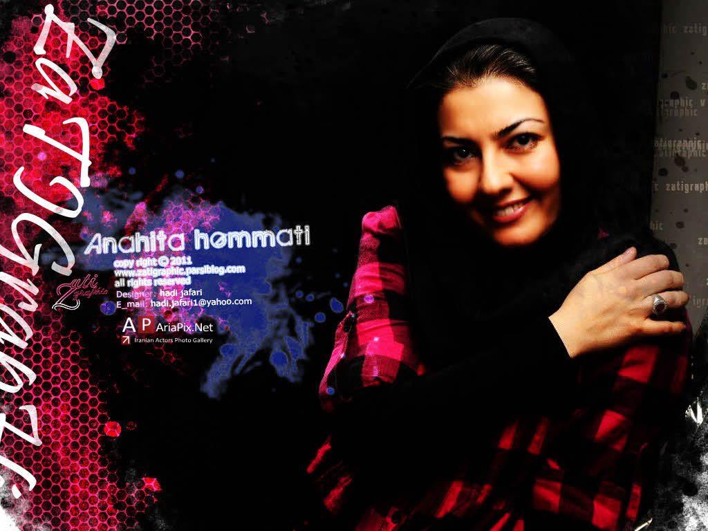 پوستر جدید بازیگران - آناهیتا همتی