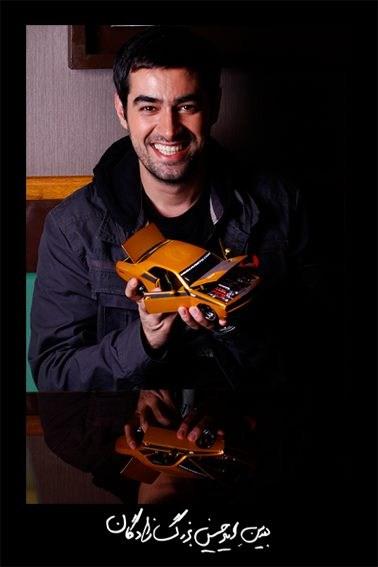 شهاب حسینی ,عکس جدید از شهاب حسینی