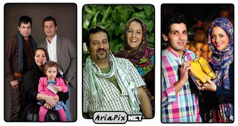 همسر بازیگران ایرانی,شوهر بازیگران,زن بازیگران