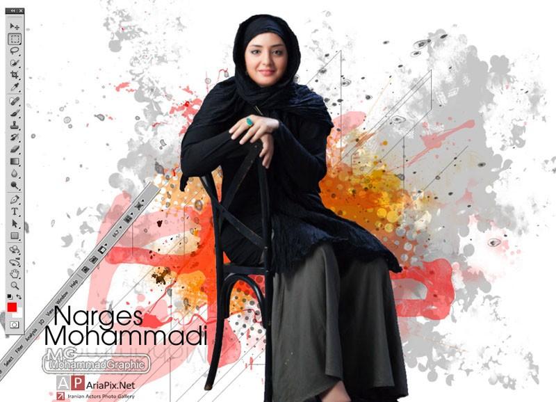 پوستر جدید نرگس محمدی