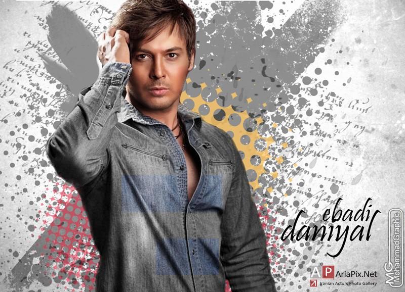 پوستر جدید دانیال عبادی