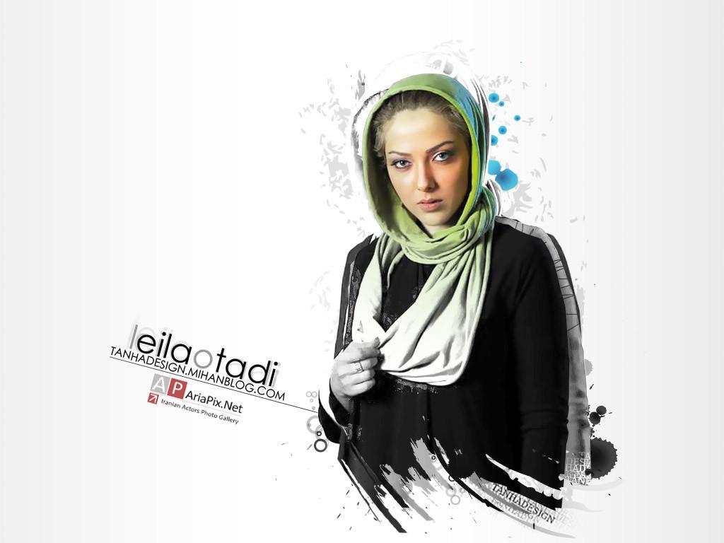 پوستر جدید و زیبا از لیلا اوتادی