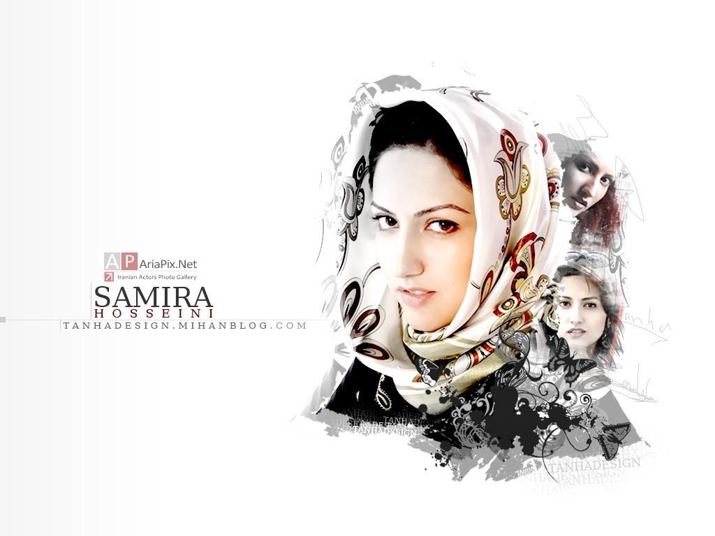 پوستر جدید از سمیرا حسینی