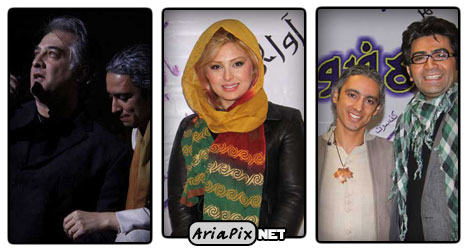 عکس های جدید کنسرت مازیار فلاحی با حضور برخی بازیگران