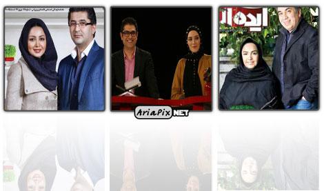 عکسهای بازیگران ایرانی و همسرانشان سال 92