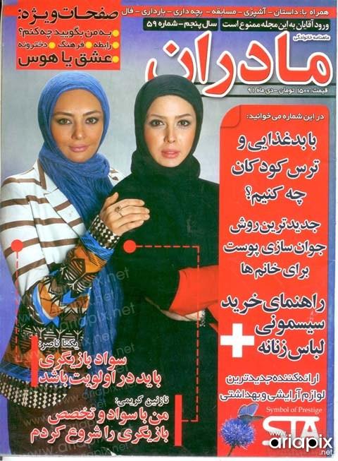 عکس مجلات سینما و بازیگران در سال 92