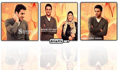 عکسهای برنامه ویتامین 3 مجری علی ضیا