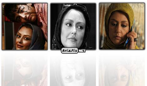 مجموعه عکسهای شقایق فراهانی