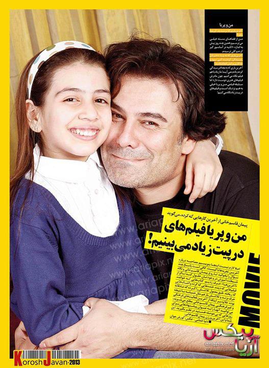 پیمان قاسم خانی و دخترش پریا قاسم خانی