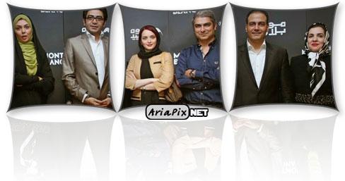 بازیگران و همسرانشان در کنسرت علیرضا قربانی شهریور 92