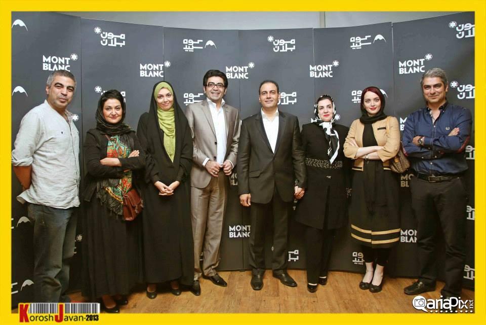 عکس بازیگران و خوانندگان ایرانی و همسرانشان 92