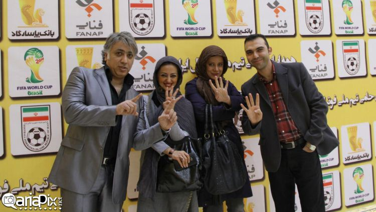 همایش حمایت از تیم ملی حضور هنرمندان و بازیگران